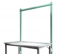Stahl-Aufbauportal ohne Ausleger Anbaueinheit Spezial/Ergo Graugrün HF 0001 / 1000