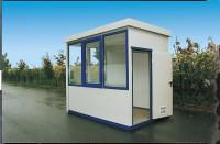 Mobiler Raum, Außenbereich 3045 / 2045