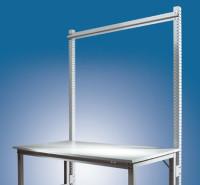 Stahl-Aufbauportal ohne Ausleger mit Querstabilisierungsstrebe Grundeinheit Standard 1000 / Lichtgrau RAL 7035